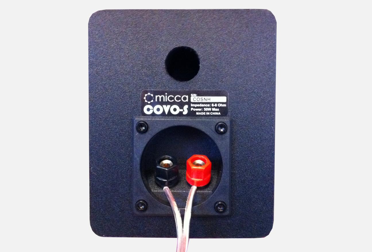 Home Audio Micca Electronics